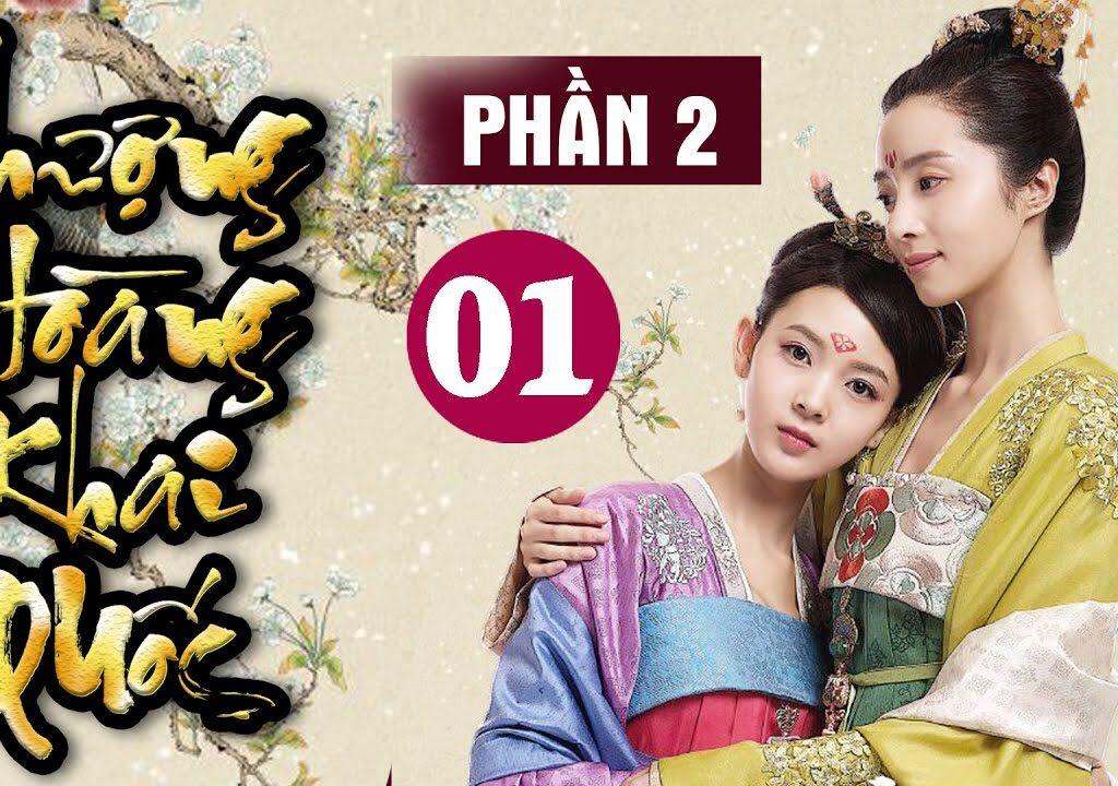 Phim PHƯỢNG HOÀNG KHAI QUỐC Phần 2