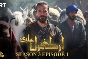 Ertugrul Ghazi Urdu  | Episodes | Season 3