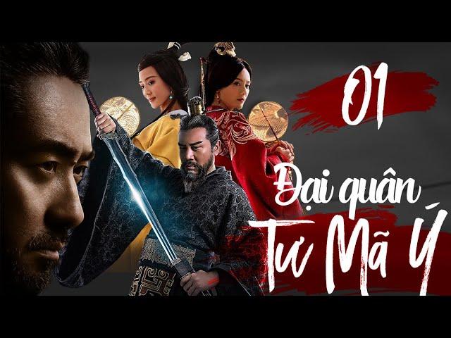 Phim ĐẠI QUÂN TƯ MÃ Ý