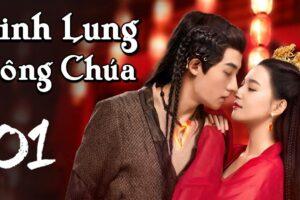 Phim LINH LUNG CÔNG CHÚA