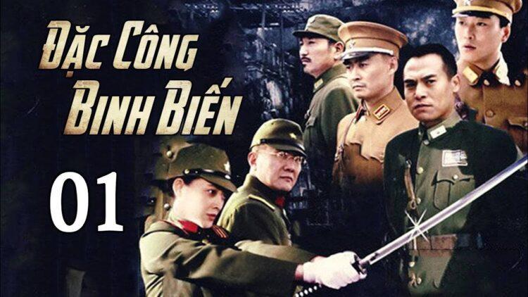 Phim đặc công binh biến