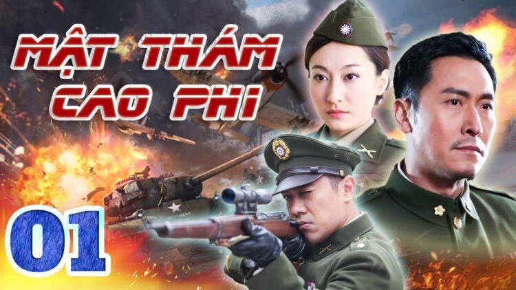 Mật Thám Cao Phi
